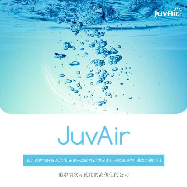 JUVAIR水处理资料